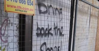 Giralang shops debacle: residents still losers