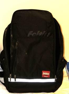 backpack-policewrap-090914