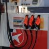 caltex-petrol-wc