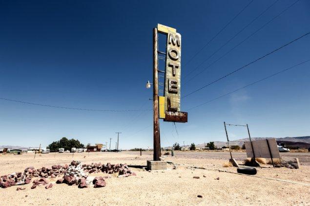 desert-town-stock-091214
