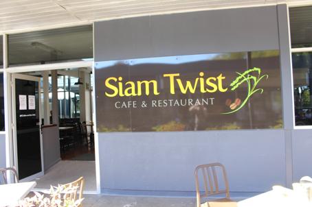Siam Twist
