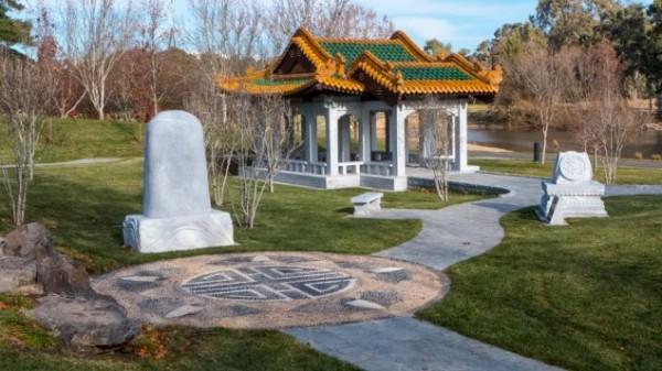 The Beijing Garden in Canberra