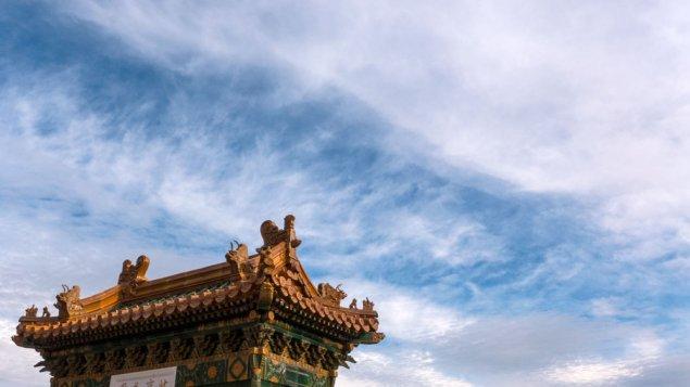BeijingGarden-P1110865