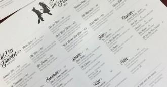 Weekend Cafe Hot Spot: Ivy & The Fox