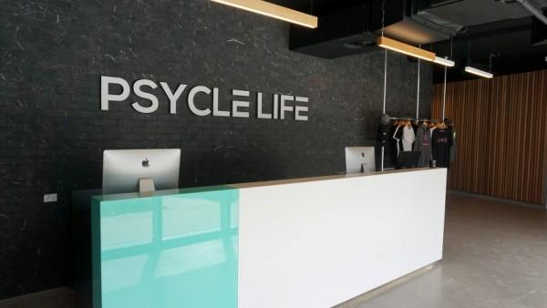 Psycle life entrance