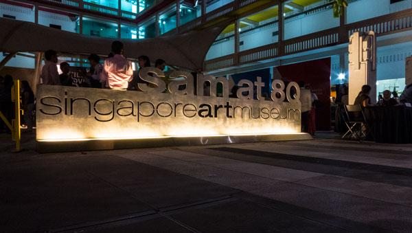 singapore-sam-p1070634