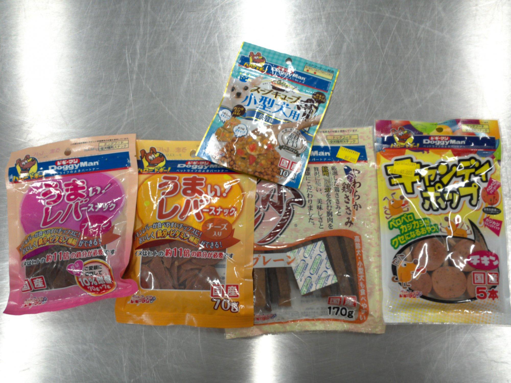Pet_food