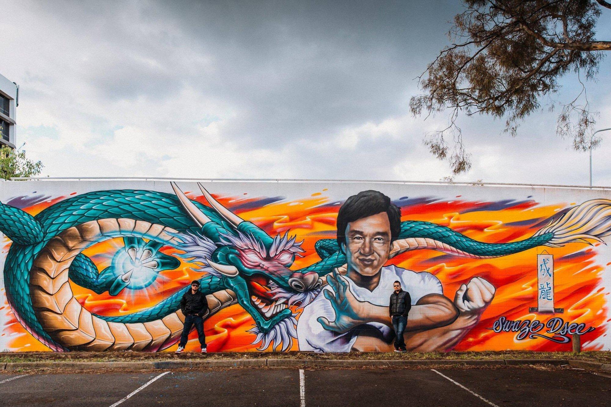 Jackie Chan mural