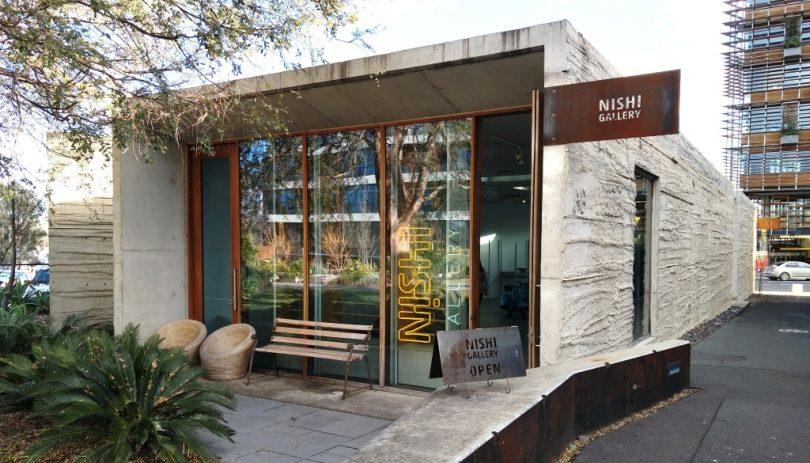 Nishi Gallery