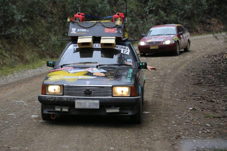 Mystery Box Rally