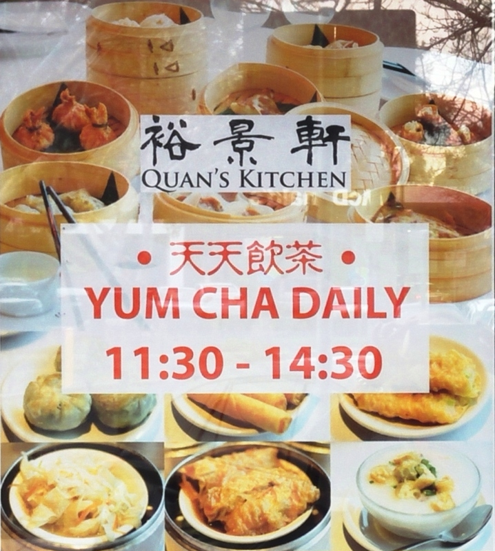quans kitchen is located at 66 hardwick crescent kippax there is always free 2 hour parking available across the road dishes range from small 480 - Quans Kitchen Menu