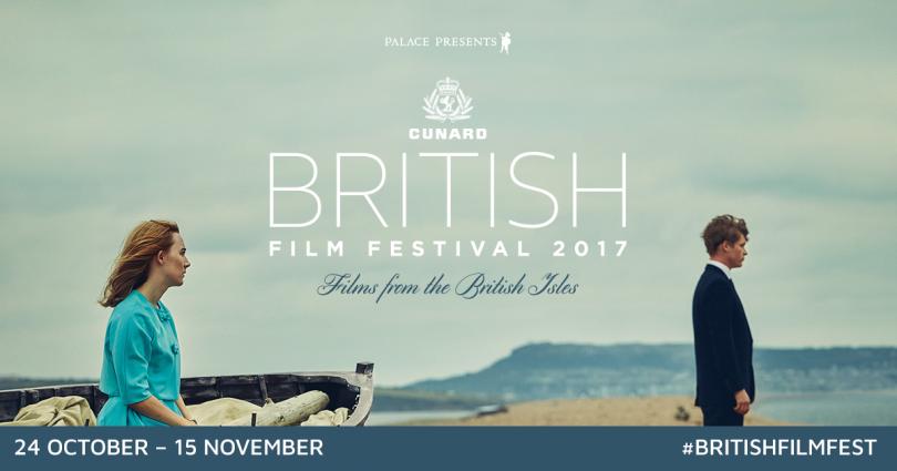 British Film Festival 2017