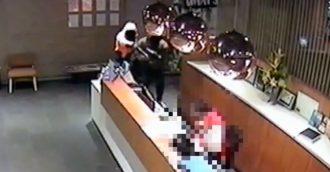 Dramatic CCTV footage shows Vikings Club robbed at gunpoint
