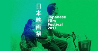 Japanese Film Festival 2017