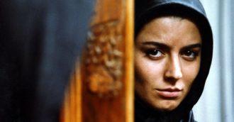 Iranian Film Festival   NFSA