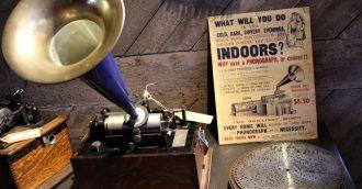 'Modern' music heritage on show