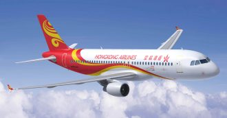 Chief Minister to woo Hong Kong Airlines on Asia roadshow