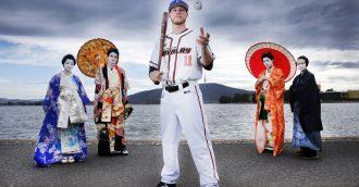 Cavalry strikes partnership with Japanese baseball powerhouse Yokohama DeNa Baystars