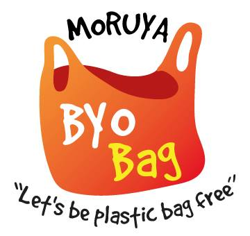 Moruya Business Chamber has started a campaign to rid the town of single-use plastic bags. Photo: Moruya Business Chamber website.