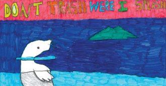 Eurobodalla kids use their voice to inspire better choice