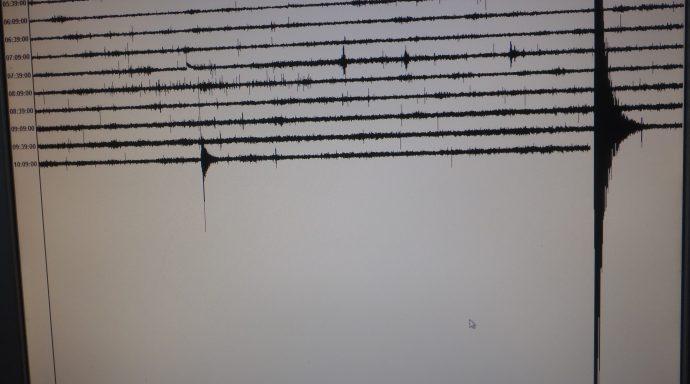 canberra earthquake - photo #28