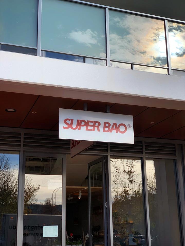 Super Bao
