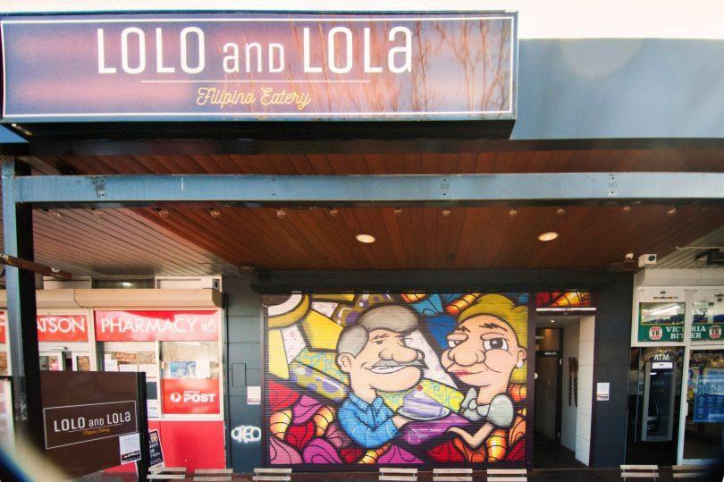 Lolo and Lola