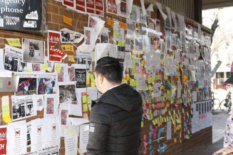 Lennon Wall at ANU.