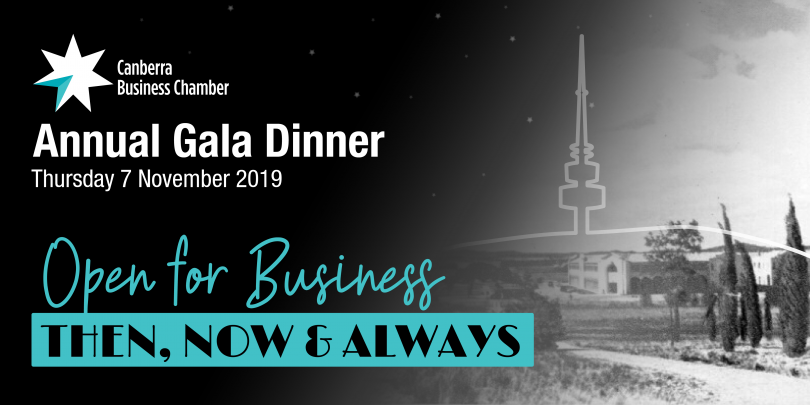 CBC Annual Gala Dinner