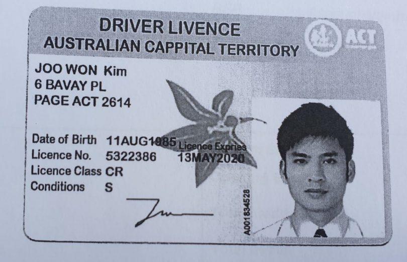 fake identification