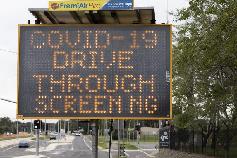 COVID-19 Drive Through Screening Sign