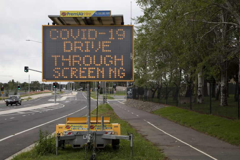 COVID-19 Drive Through Screening Sign