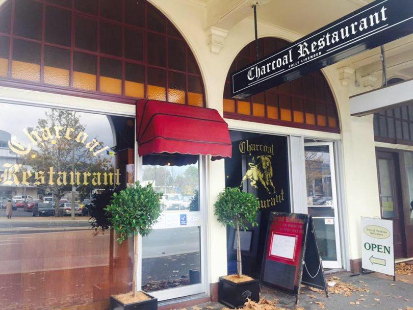 Charcoal Restaurant