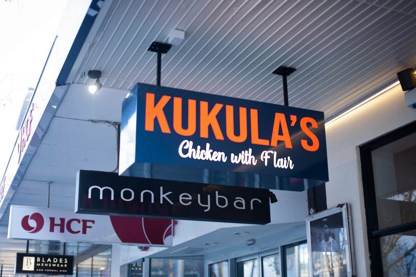 Kukula's in Bunda St