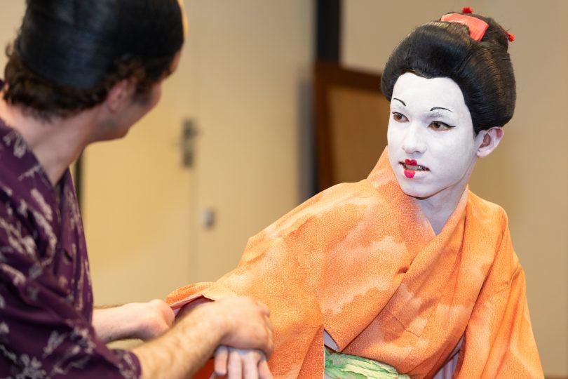 The ANU Za Kabuki theatre