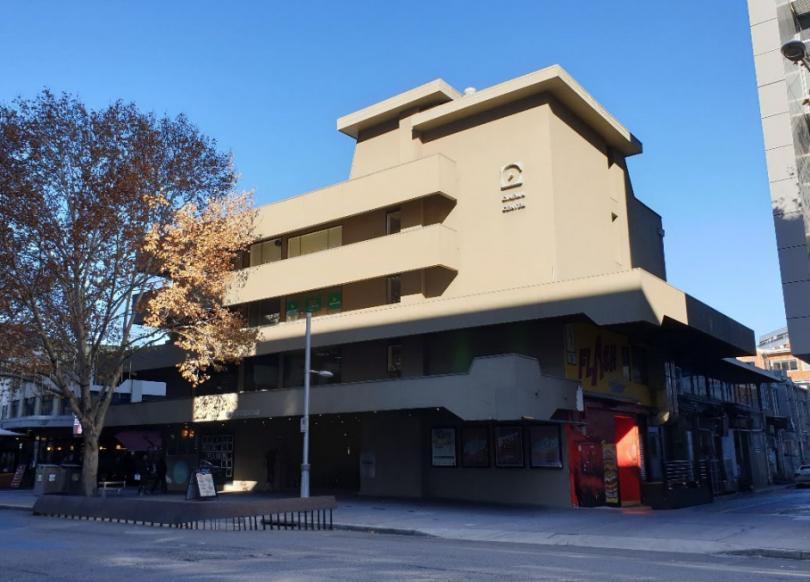 Cinema Center in Civic