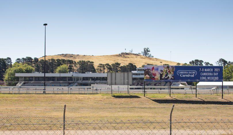 Thoroughbred Park Racecourse