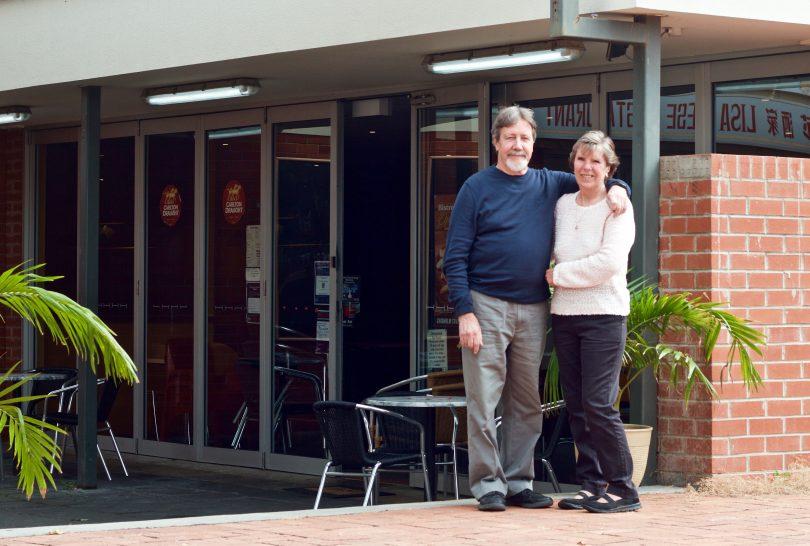 Chisholm Tavern owners Graham and Jennifer Hunt