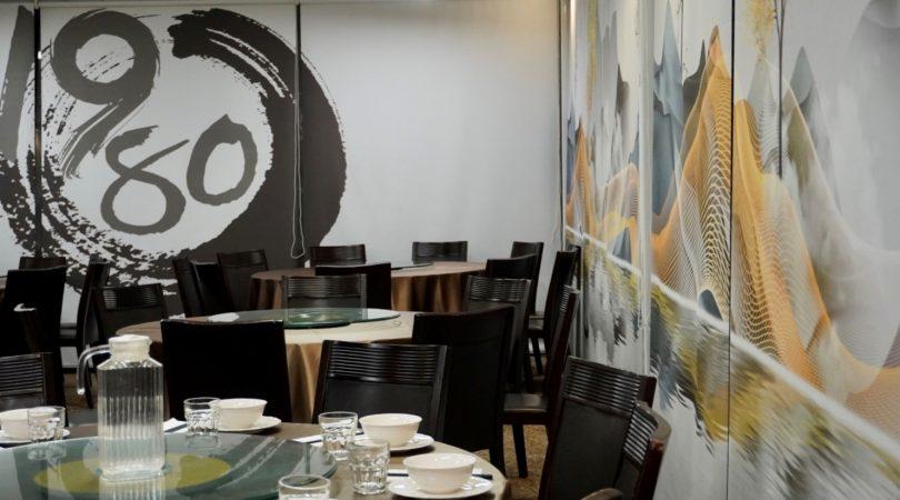 1980 Chinese Restaurant