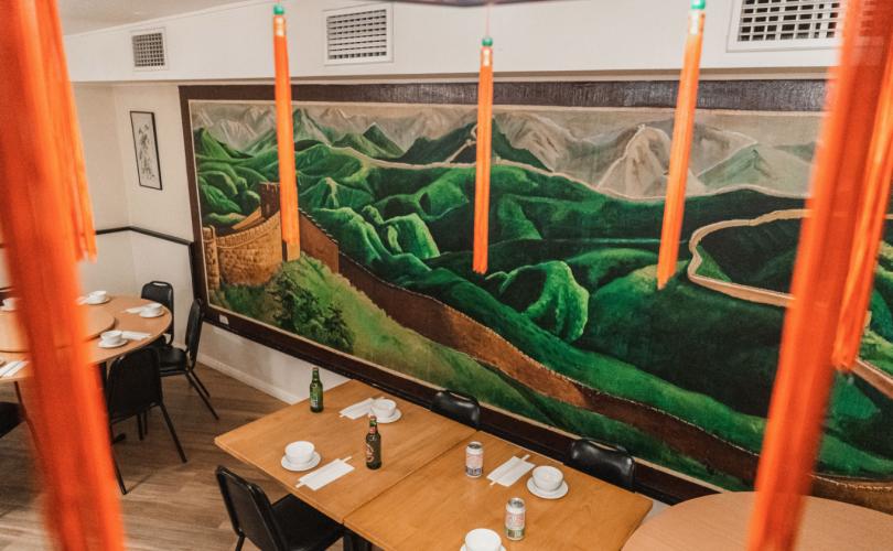 Great Wall mural