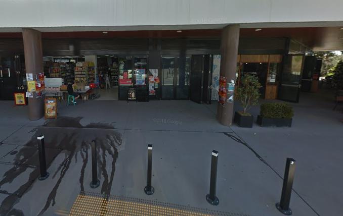 University of Canberra Supermarket