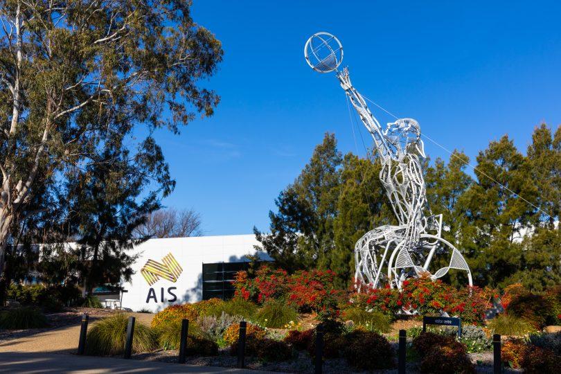 AIS Fitness Centre