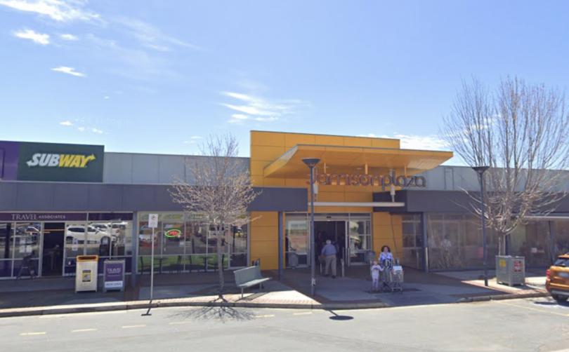 Jamison plaza