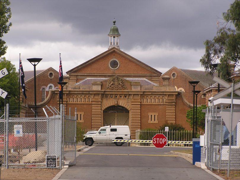 Entry to Goulburn Correctional Centre.